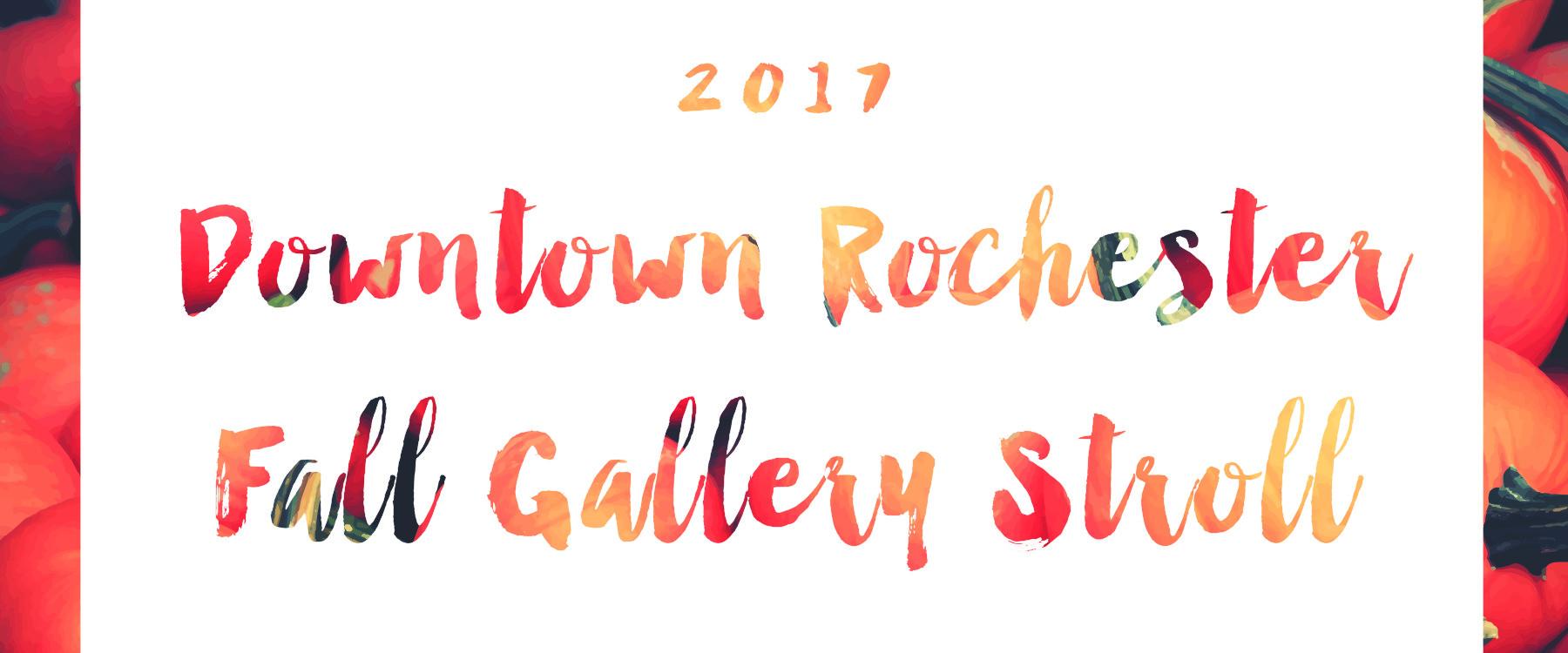 2017 Fall Gallery Stroll